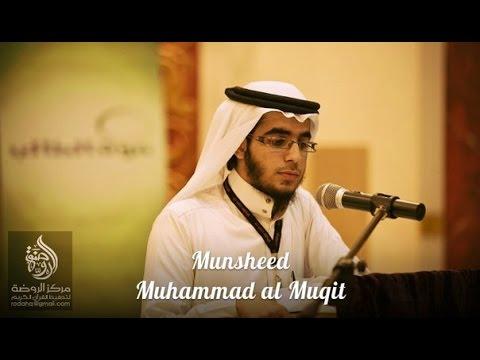 Sabilo Adomoo   Muhammad Al Muqit  New Nasheed