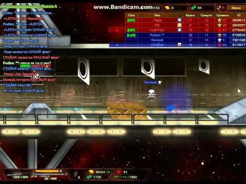 bandicam 2012 11 23 21 05 50 473