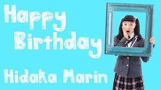 Happy Birthday Hidaka Marin ( 日髙麻鈴 ) member of Sakura Gakuin ( ...