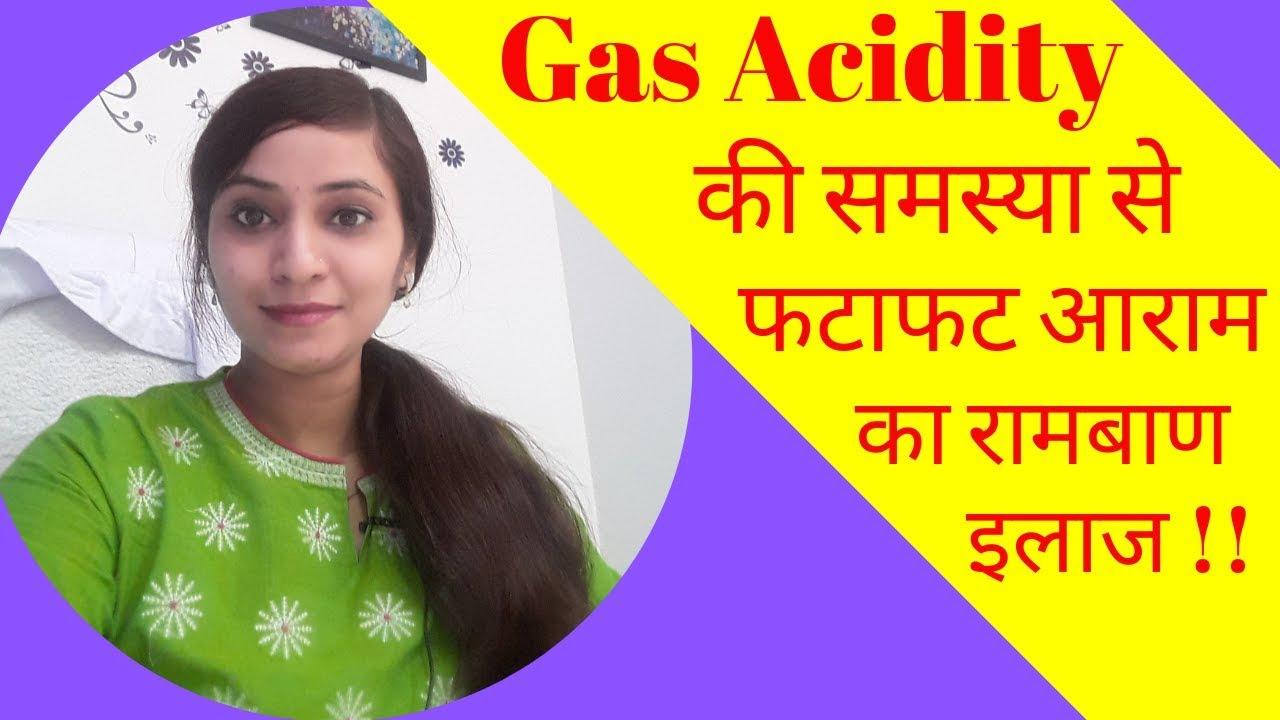 Gas problems, acidity symptoms, indigestion homeopathic medicine | gastric  problem & flatulence