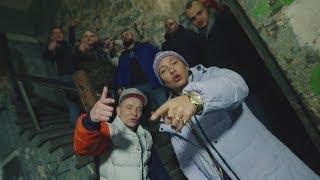 Rena ft. Kondziu WAP - Woop Woop