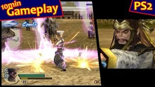 Dynasty Warriors 5: Xtreme Legends ... (PS2)