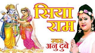 Anu dubey bhakti song | bhakti gana bhojpuri | bhojpuri  song 2019