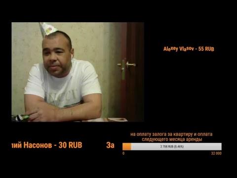 Прямая трансляция пользователя Дмитрий Кузьмин