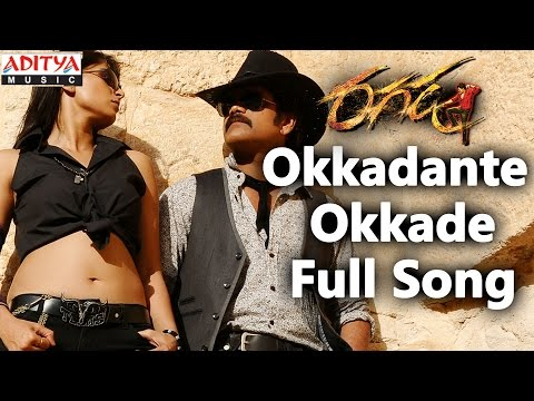 Okkadante Okkade Full Song     Ragada Movie     Nagarjuna, Anushka, Priyamani