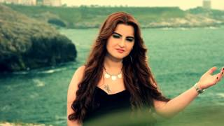 Ebru Keleş (feat. Özcan Türe) - Başı Pare Pare Dumanlı Dağlar [ Official Video ]