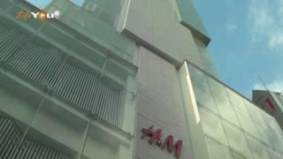 Tokyo H&M Building