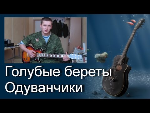 Скачать песни Армейские песни в MP3 бесплатно
