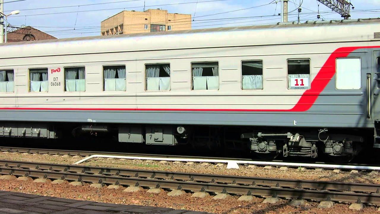 Билеты на поезд москва сухуми цена