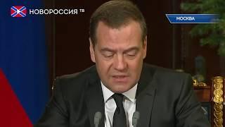 """Лента новостей на """"Новороссия ТВ"""" в 13:00 - 24 декабря 2019 года"""