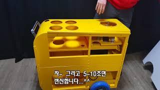 솜사탕기계 신모델 투애니원~