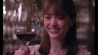女性アイドルグループ乃木坂46の松村沙友理を主演に迎え、漫画『神の雫』の原作者である樹林伸の同名小説を映画化。上司の誘いでワイン会に参加したOLの紫野は、 ...