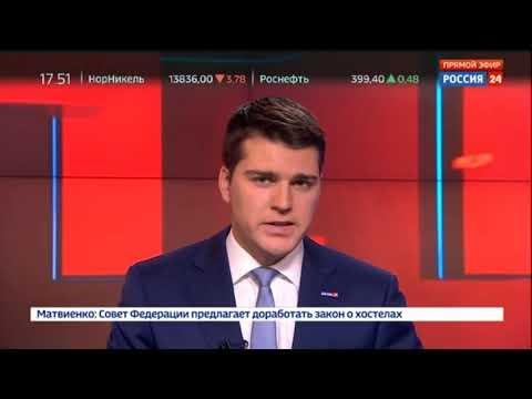 В Ростовской области задержана банда обнальщиков