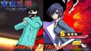 Tokyo Ghoul War Age / INTRODUCTION + SUMMONS