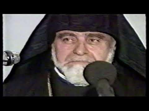 H H Karekin I catholicos supreme patriach of all Armenians
