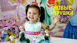 ✿ОБЗОР НОВЫХ ИГРУШЕК! Куклы  Анна и Эльза Холодное Сердце