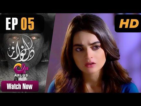 Drama | Dil Nawaz - Episode 5 | APlus ᴴᴰ Dramas | Neelam Muneer, Aijaz Aslam, Minal Khan