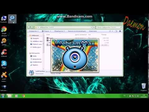 webmaxcam