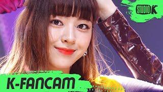 [K-Fancam] 있지 유나 직캠 'WANNABE' (ITZY YUNA Fancam) l @MusicBank 200327