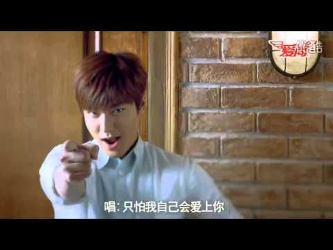 [New] CF Isuni Potato