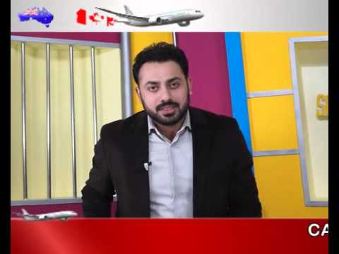 Best immigration company in   Bathinda |  student visa consultant in punjab