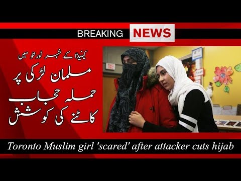 Sad News |  Muslim girl attacked in Toronto Canada | A  man tried to cut off her hijab twice