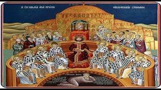 Κυριακή των Αγίων Πατέρων της Α' Οικουμενικής Συνόδου 09-06-2019