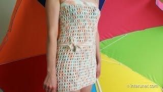 Как связать пляжное платье крючком - урок вязания