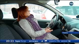 видео Как стать легальным таксистом и зарабатывать