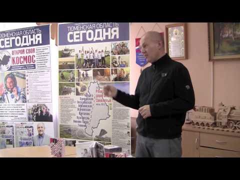 """Презентация книги газеты """"Тюменская область сегодня"""" """"Диалоги с лидерами"""""""