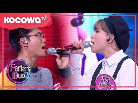 [Fantastic Duo] Ep 34_Kim Bum-soo with Ms.Draft Beer
