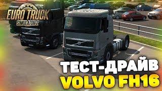 ТЕСТ-ДРАЙВ И ДОРАБОТКА ЛУЧШЕГО ТЯГАЧА ЗА 100000€! - Euro Truck Simulator 2