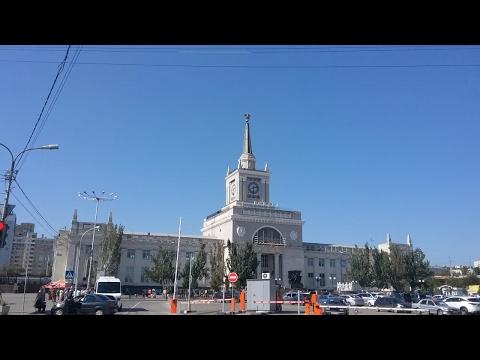 Волгоград. Центральный район