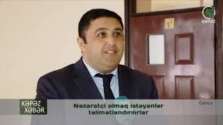 İmtahanlarda nəzarətçi olmaq istəyənlər təlimatlandırılır  - Kəpəz TV