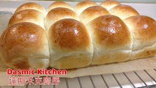 【字幕】原味餐包 | Easy and Soft Homemade Dinner Rolls | How To