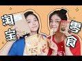 联合字幕组U10TZM - YouTube