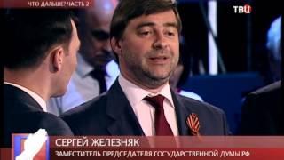 Украина. Референдум. Что дальше. Часть 2-я. Право голоса