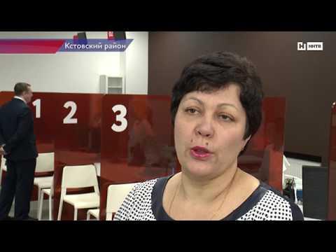 Новый МФЦ открылся в Кстовском районе Нижегородской области