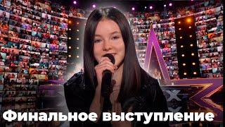 """Финальное выступление Данэлии Тулешовой в America""""s Got Talent"""