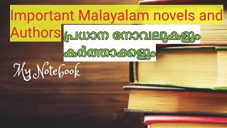 Greatest Novelists In Malayalam