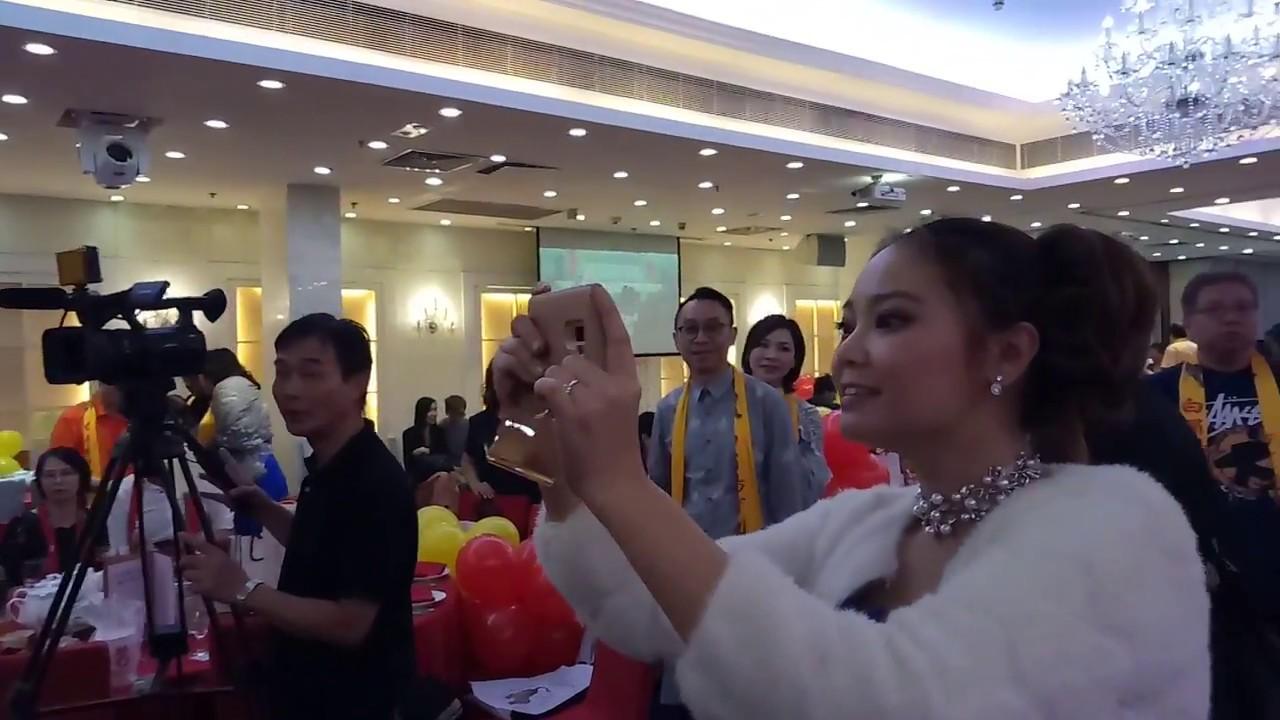 白眉楊寶利體育總會 第九週年會慶 暨 楊寶利師父生日晚宴 3 - YouTube