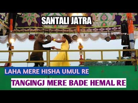 Santali Jatra Dialog ||Santali Akhda || New Santali Stage Diolog