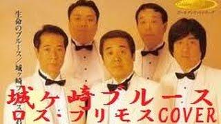 今回は「紅白2015part16」と題して「地名ブルース対決」西田佐知子...