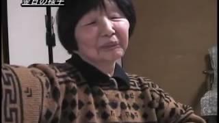 被爆者の声〝被爆したという現実〟(2)/古浦千穂子さん