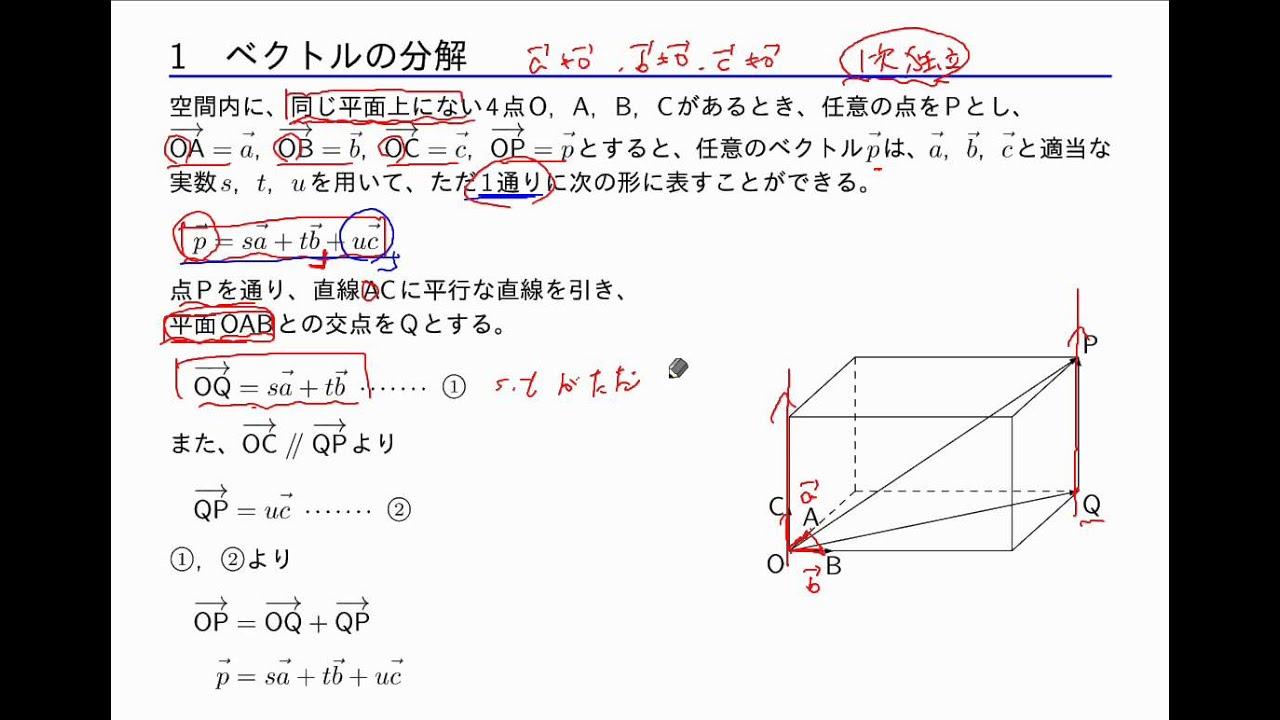 成分 ベクトル の ベクトルの成分