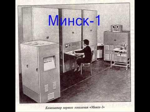 фото эвм 4 поколения
