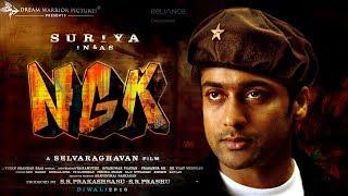 NGK Official Trailer | Suriya | Rakul Preet Singh | Sai Pallavi | Selvaraghavan | Fan Made