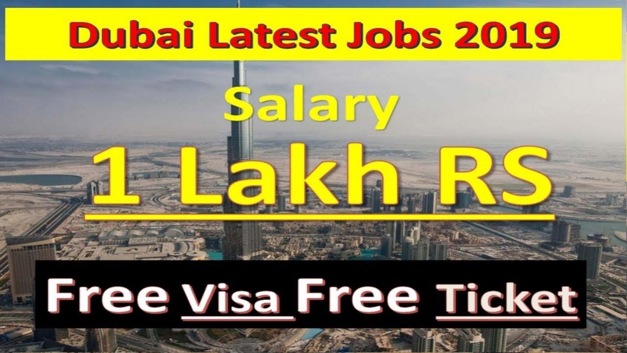 Dubai Jobs 1 Lakh RS  (1,00,000) Salary Jobs In Dubai 2019