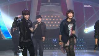 SHINee - Ring Ding Dong, 샤이니 - 링 딩 동, Music Core 20091121