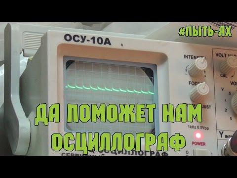 Ремонт ноутбука HP с помощью осциллографа